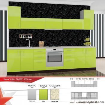 Кухня HIGH GLOSS 1