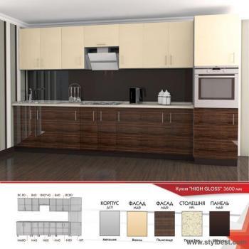 Кухня HIGH GLOSS 10