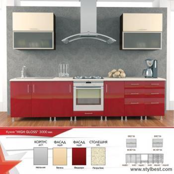 Кухня HIGH GLOSS 17