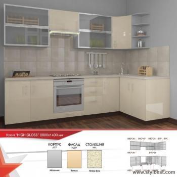 Кухня HIGH GLOSS 23