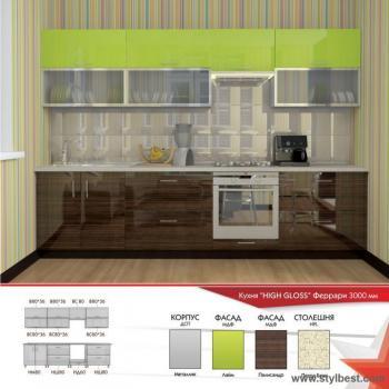 Кухня HIGH GLOSS 26