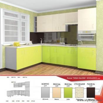 Кухня HIGH GLOSS 30