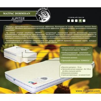 Матрас JUPITER Dormisan