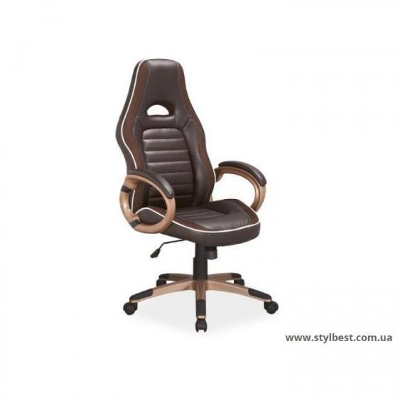 Кресло офисное SIGNAL Q-150