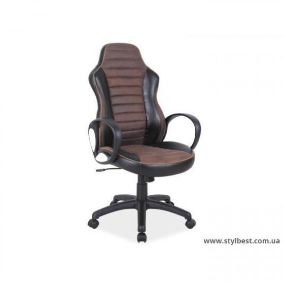 Кресло офисное SIGNAL Q-212