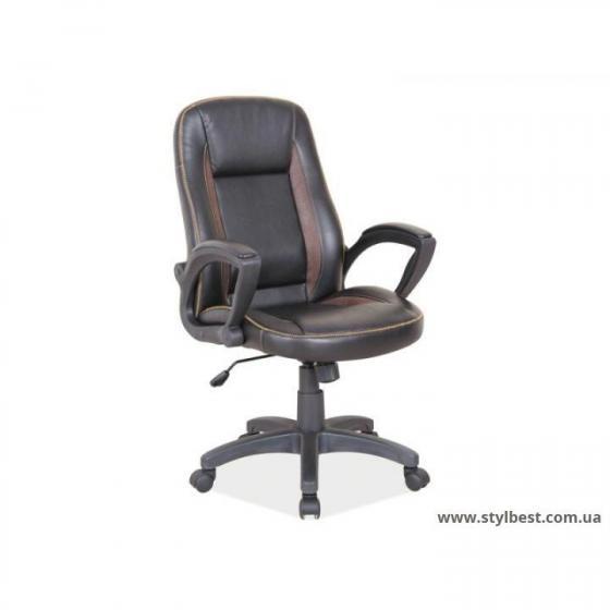 Кресло офисное SIGNAL Q-810