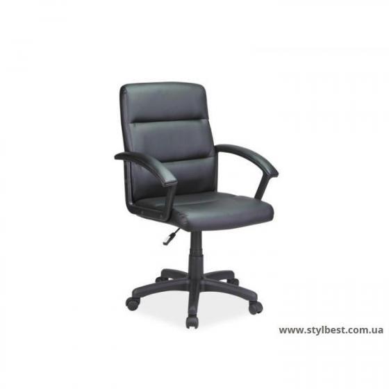 Кресло офисное SIGNAL Q-094