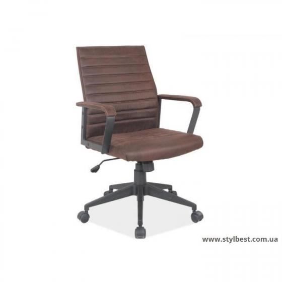 Кресло офисное SIGNAL Q-843